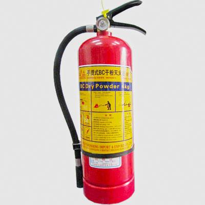 bình chữa cháy bột mfz4 tại bình dương